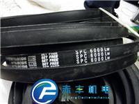 SPC4420LW耐高温皮带SPC4420LW价格 SPC4420LW