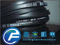 SPB5990LW/5V2360三角带SPB5990LW/5V2360传动带 SPB5990LW/5V2360