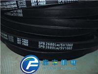 SPB6340LW/5V2500耐高温皮带SPB6340LW/5V2500进口三角带 SPB6340LW/5V2500进口三角带