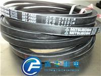 SPB7100LW/5V2800皮带SPB7100LW/5V2800价格 SPB7100LW/5V2800