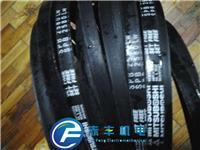 SPB9000LW进口皮带SPB9000LW日本三星皮带 SPB9000LW