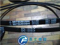 SPZ3000LW/3V1180三角带SPZ3000LW/3V1180皮带 SPZ3000LW/3V1180