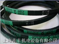 K64 K65 K66 K67 K68 K69 K70三角带/耐高温皮带/窄V带 K64 K65 K66 K67 K68 K69 K70