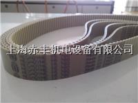 DT5-515钢丝芯双面齿同步带DT5-515双面齿梯形同步带 DT5-515