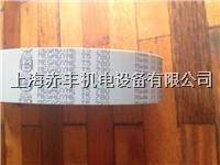 DT5-600钢丝芯双面齿同步带DT5-600双面齿梯形同步带 DT5-600