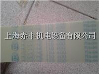 DT5-650钢丝芯双面齿同步带DT5-650双面齿梯形同步带 DT5-650