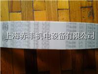 DT10-1320钢丝芯双面齿同步带DT10-1320双面齿梯形同步带 DT10-1320