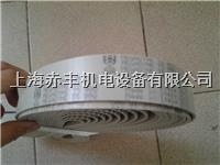 DT10-1100钢丝芯双面齿同步带DT10-1100双面齿梯形同步带 DT10-1100