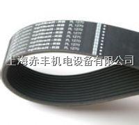 多沟带/多楔带/多槽带1065PL,1120PL,1150PL 1065PL,1120PL,1150PL