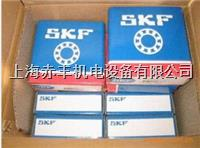 7218SKF进口原装双列角接触轴承7218