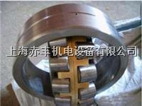 12749TIMKEN进口原装英制圆锥滚子轴承12749 TIMKEN12749
