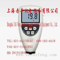 标准型涂层测厚仪 AC-110A/AS