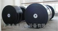 防腐蚀防滑橡胶输送带碳山专用耐寒输送带 EP NN
