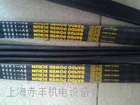 BANDO POWER SCRUM 2R3V1250 3R3V125阪东联组三角带 BANDO POWER SCRUM 2R3V1250 3R3V125阪东联组三角带