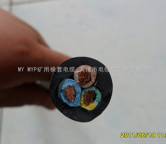 <strong><strong><strong>MKVVP22矿用控制电缆型号及用途</strong></strong></strong>