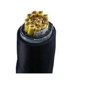 2018年SYV-50-5射频电缆多少钱一米