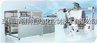 玻璃裝箱/拆箱自動化机器人系统