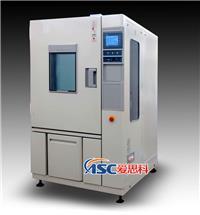 可程式恒温恒湿箱 ASC-TH-150