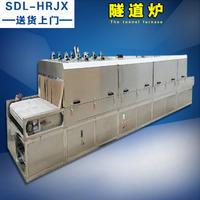 隧道烘干炉,烘干线,隧道炉生产线 HR-SD-120