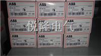 ABB交流接触器A30-30-10