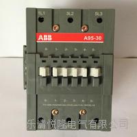 ABB交流接触器A260-30-11