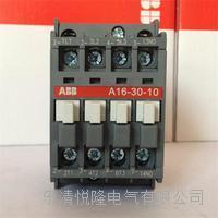 ABB交流接触器A210-30-11