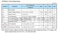 HT7534-3 3.3V微功耗稳压芯片:HT7534-3