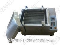 数显双功能水浴振荡器(全不锈钢) SHY-2A