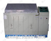 鹽霧腐蝕試驗箱 YWX/Q-025
