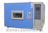 橡胶支座老化試驗箱 LH-070
