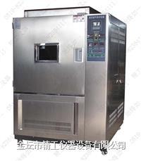 氙灯耐气候试验箱(全不锈钢) SN