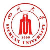 四川大学制造科学与工程学院