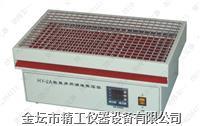 数显调速多用振荡器 HY-2A