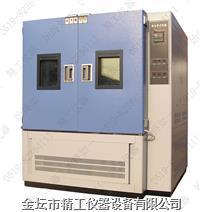 高低温试验箱(双开门) GDW-2000