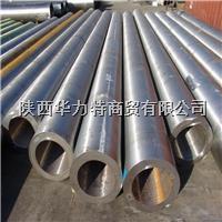 西安316L不锈钢厚壁管道 8mm-630mm*1mm-200mm