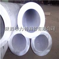 西安宝钢工业316L不锈钢管 6mm-630mm*1mm-200mm
