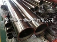 太钢产310S不锈钢焊管