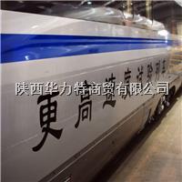 铁路货车车厢不锈钢板 卷板4~8mm*1000~1500mm