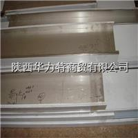 宝鸡316L不锈钢板/不锈钢卷板