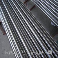 西安1cr18ni9ti(321)不锈钢管