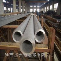 西安1cr18ni12mo3ti(317ti)不锈钢管