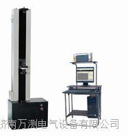 组合盖穿刺力力学性能测试机|胶塞、垫片穿刺力测试仪