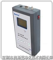 ZR-3200A型烟气综合分析仪 深圳ZR-3200A烟气分析仪 烟气分析仪