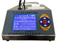 CLJ-E310大流量激光尘埃粒子计数CLJ-E310尘埃粒子计数器生产厂家CLJ-E310空气粒子计数器制造商