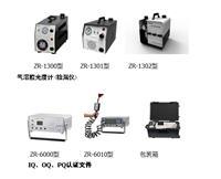 药厂无菌洁净室高效过滤器泄露检测  气溶胶发生器(PAO、DOP发生器)