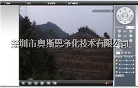 深圳市建筑工地环境监测24小时在线扬尘噪音监测系统,工地安装视频监控系统实时监测扬尘 珠海市建筑工地环境监测24小时在线扬尘噪音监测系统,工地安装视频监控系统实时监测扬尘