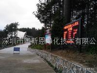 深圳市负氧离子在线式监测系统 公园景区负氧离子PM2.5数据采集设备