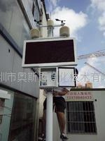 建筑工地噪声扬尘监测系统 深圳奥斯恩OSEN-YZ扬尘污染监控仪 扬尘监测实时在线设备  扬尘在线监测系统-监测系统