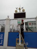 奥斯恩扬尘检测仪 OSEN-YZ扬尘噪声实时在线监测系统  LED大屏智能扬尘自动监测仪 奥斯恩扬尘检测仪 OSEN-YZ扬尘噪声实时在线监测系统  LED大屏智能扬尘自动监测仪
