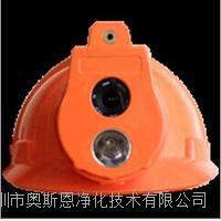 3G头盔式无线视频监控巡检器,工地视频头盔,建筑工地视频头盔,WIFI智能头盔 质保一年